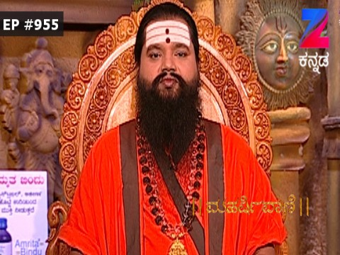 Maharishi Vaani - Episode 955 - June 27, 2017 - Full Episode