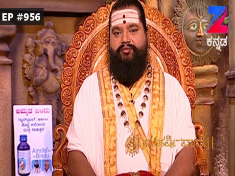 Maharishi Vaani - Episode 956 - June 28, 2017 - Full Episode