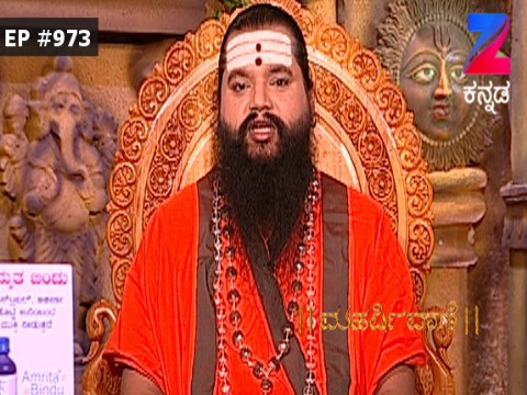Maharishi Vaani - Episode 973 - July 19, 2017 - Full Episode