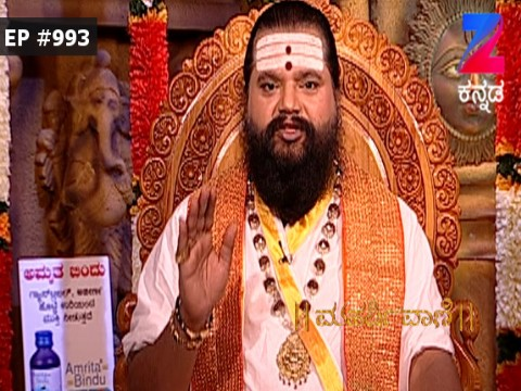 Maharishi Vaani - Episode 993 - August 10, 2017 - Full Episode