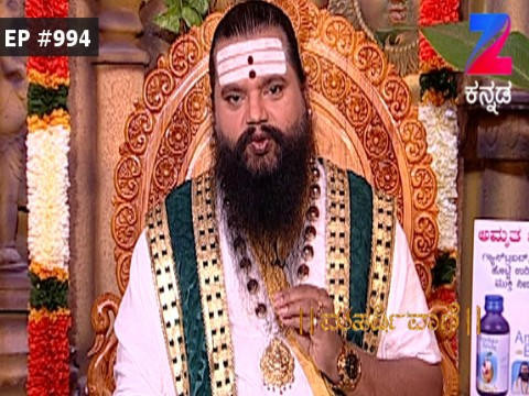 Maharishi Vaani - Episode 994 - August 11, 2017 - Full Episode