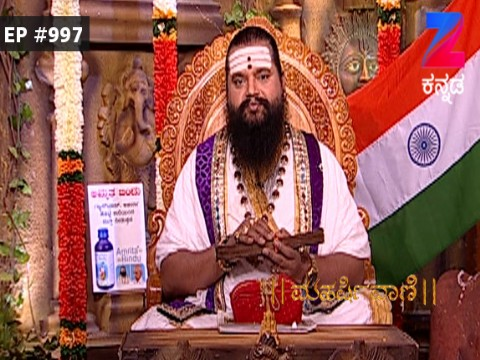 Maharishi Vaani - Episode 997 - August 15, 2017 - Full Episode