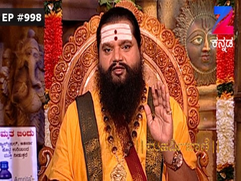 Maharishi Vaani - Episode 998 - August 16, 2017 - Full Episode