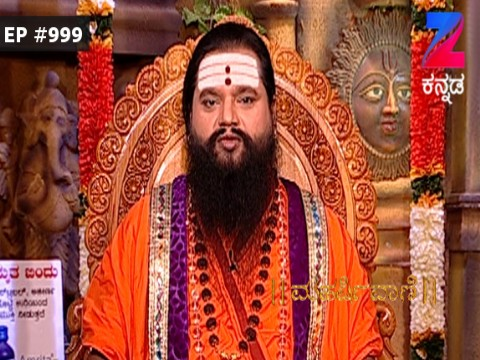 Maharishi Vaani - Episode 999 - August 17, 2017 - Full Episode
