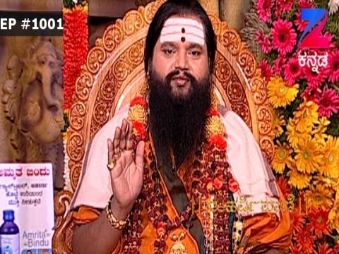 Maharishi Vaani - Episode 1001 - August 19, 2017 - Full Episode