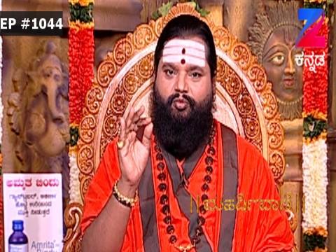 Maharishi Vaani - Episode 1044 - October 11, 2017 - Full Episode