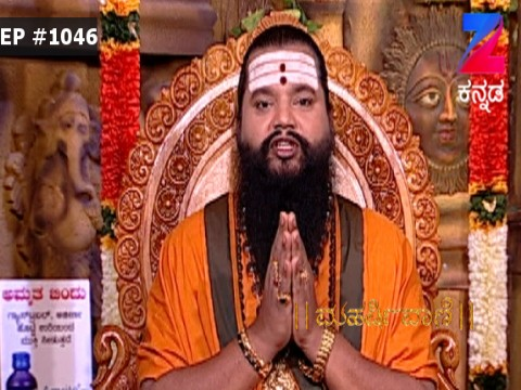 Maharishi Vaani - Episode 1046 - October 13, 2017 - Full Episode