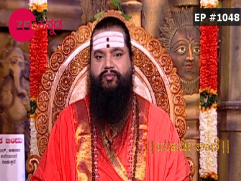 Maharishi Vaani - Episode 1048 - October 16, 2017 - Full Episode