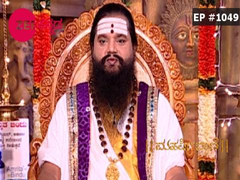 Maharishi Vaani - Episode 1049 - October 17, 2017 - Full Episode