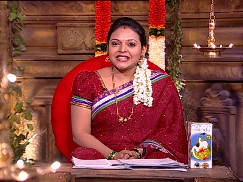 Maharishi Vaani Ep 1127 16th January 2018