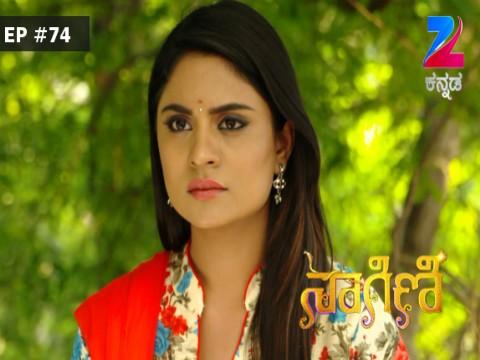 Arjun Serial Episode