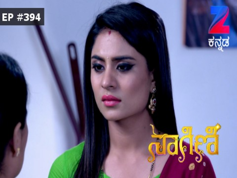 Naagini Ep 394 17th August 2017
