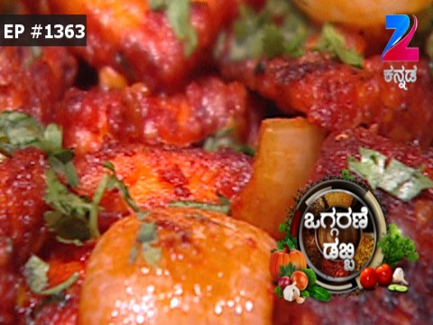 Oggarane dabbi suchitra episode chicken biryani vijay 1988 movie non veg recipes in kannada non vegetarian dishes in oggarane dabbi is a popular cookery show telecasted by zee kannada forumfinder Images