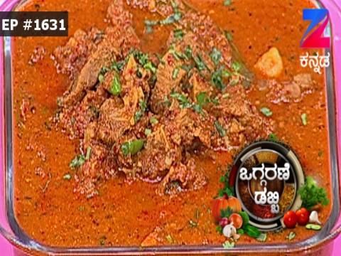 Oggarane Dabbi - Episode 1631 - July 19, 2017 - Full Episode