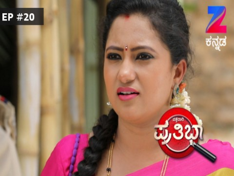 Pattedari Prathiba - Episode 20 - April 28, 2017 - Full Episode