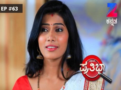 Pattedari Prathiba - Episode 63 - June 28, 2017 - Full Episode