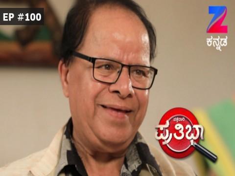 Pattedari Prathiba - Episode 100 - August 18, 2017 - Full Episode