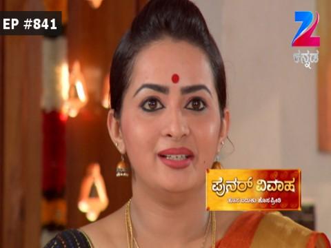 Punar vivaha kannada serial episode 1 / Clinic movie trailer