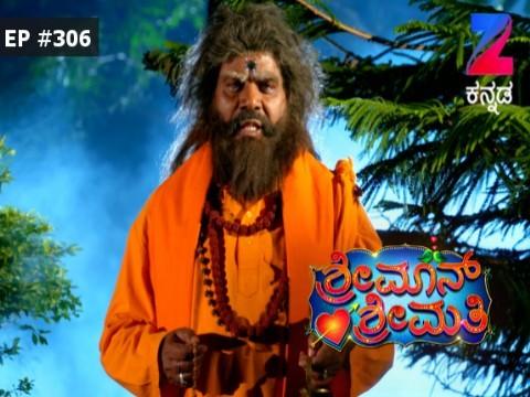 Shrimaan Shrimathi - Episode 306 - January 17, 2017 - Full Episode