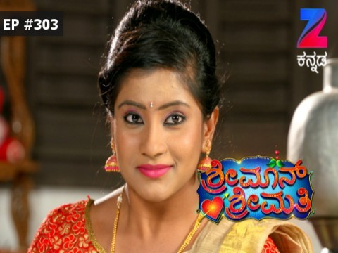 Shrimaan Shrimathi - Episode 303 - January 12, 2017 - Full Episode