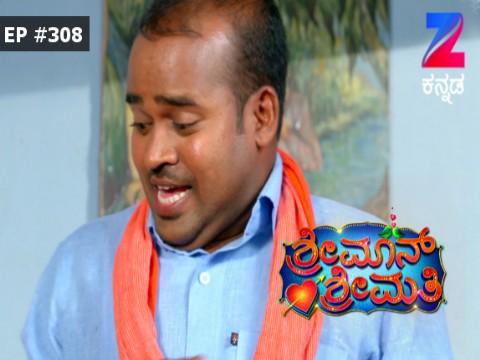 Shrimaan Shrimathi - Episode 308 - January 19, 2017 - Full Episode