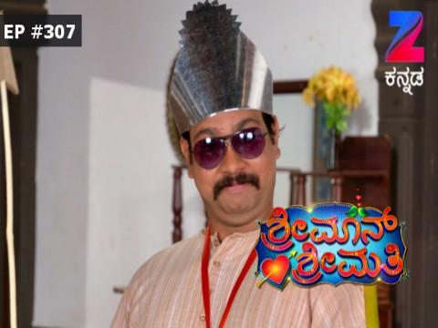 Shrimaan Shrimathi - Episode 307 - January 18, 2017 - Full Episode
