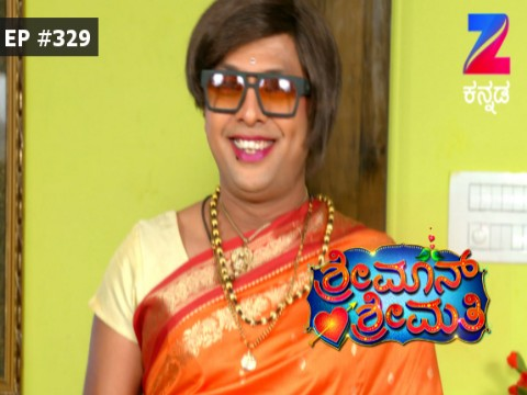 Shrimaan Shrimathi - Episode 329 - February 17, 2017 - Full Episode