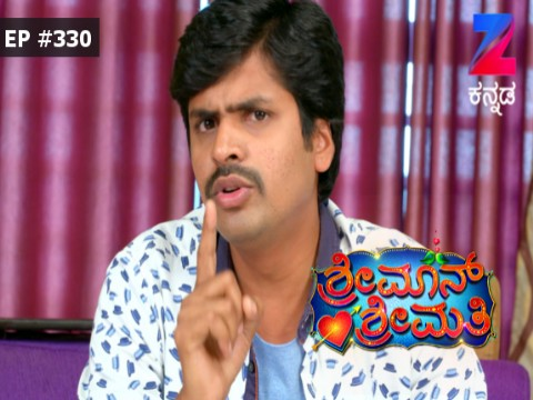 Shrimaan Shrimathi - Episode 330 - February 20, 2017 - Full Episode