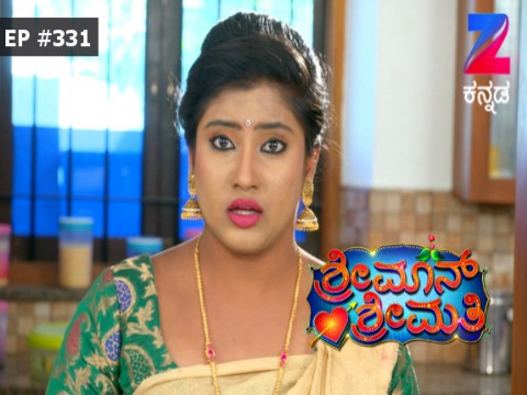 Shrimaan Shrimathi - Episode 331 - February 21, 2017 - Full Episode