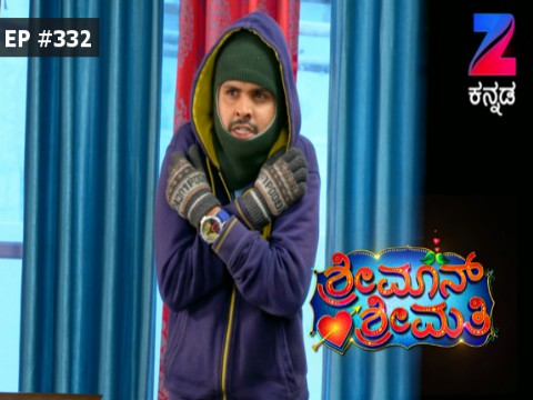 Shrimaan Shrimathi - Episode 332 - February 22, 2017 - Full Episode