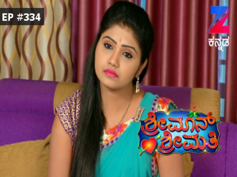 Shrimaan Shrimathi - Episode 334 - February 24, 2017 - Full Episode