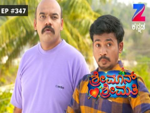 Shrimaan Shrimathi - Episode 347 - March 15, 2017 - Full Episode