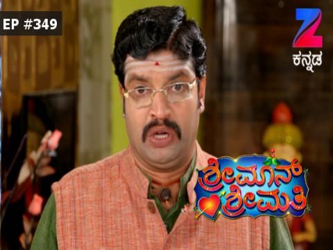 Shrimaan Shrimathi - Episode 348 - March 16, 2017 - Full Episode