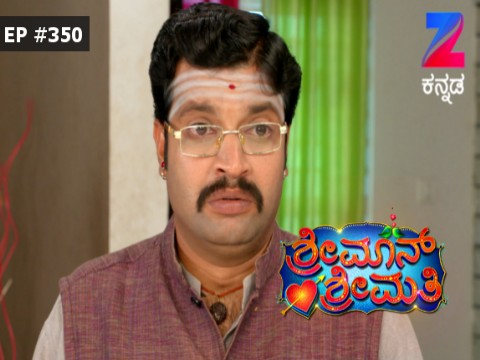 Shrimaan Shrimathi - Episode 349 - March 17, 2017 - Full Episode