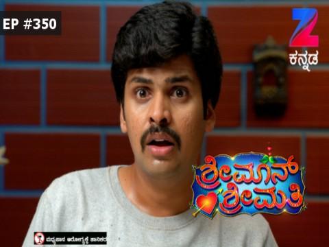 Shrimaan Shrimathi - Episode 350 - March 20, 2017 - Full Episode