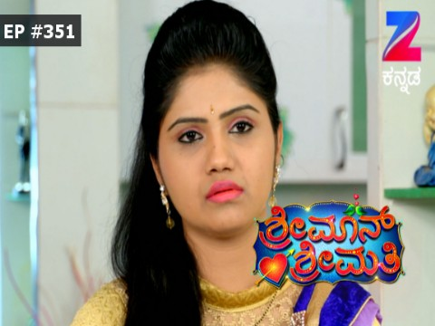 Shrimaan Shrimathi - Episode 351 - March 21, 2017 - Full Episode