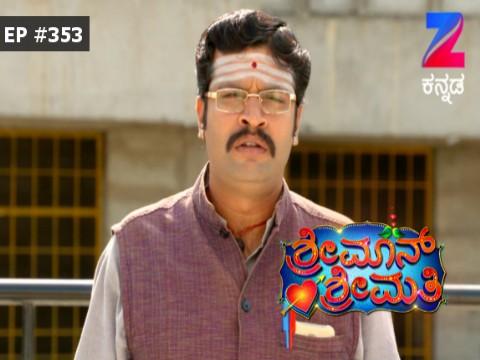 Shrimaan Shrimathi - Episode 353 - March 23, 2017 - Full Episode