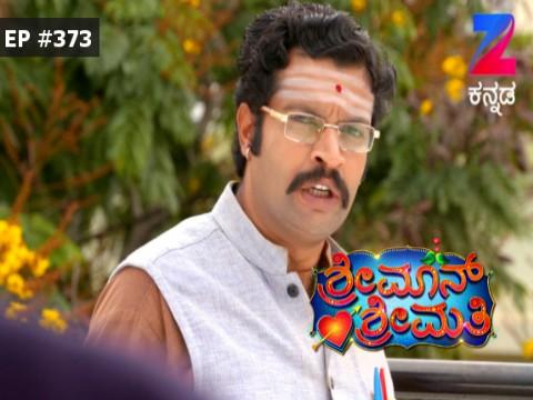 Shrimaan Shrimathi - Episode 373 - April 20, 2017 - Full Episode