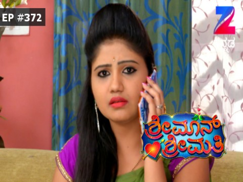 Shrimaan Shrimathi Ep 372 19th April 2017