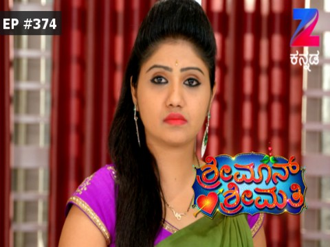 Shrimaan Shrimathi Ep 374 21st April 2017