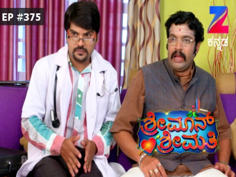 Shrimaan Shrimathi Ep 375 24th April 2017