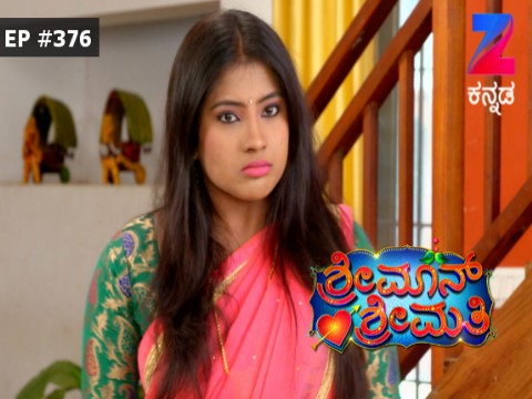 Shrimaan Shrimathi Ep 376 25th April 2017