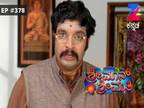 Shrimaan Shrimathi Ep 378 27th April 2017