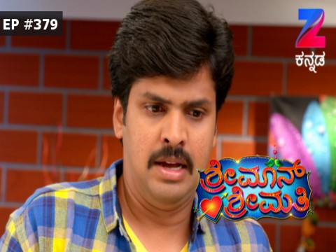 Shrimaan Shrimathi Ep 379 28th April 2017