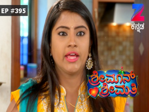 Shrimaan Shrimathi Ep 395 19th May 2017