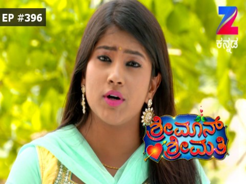 Shrimaan Shrimathi Ep 396 20th May 2017