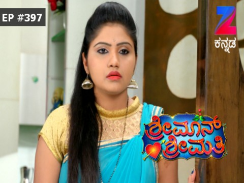 Shrimaan Shrimathi Ep 397 22nd May 2017