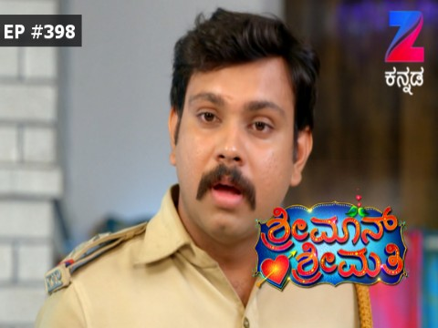 Shrimaan Shrimathi Ep 398 23rd May 2017
