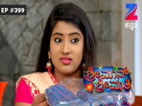 Shrimaan Shrimathi Ep 399 24th May 2017