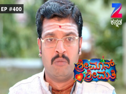 Shrimaan Shrimathi Ep 400 25th May 2017